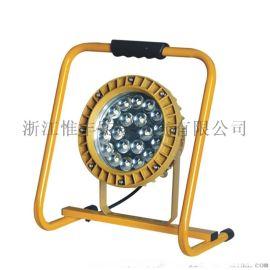 浙江惟丰防爆BLD79移动式LED防爆工作灯
