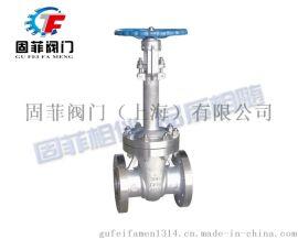 低温闸阀 GFDZ41W-16P