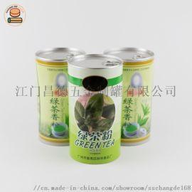 厂家直销圆形纸筒/纸管防潮绿茶粉包装易拉纸罐制定
