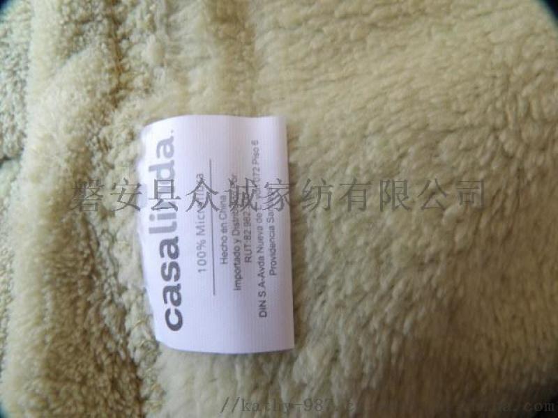 珊瑚絨毛毯子