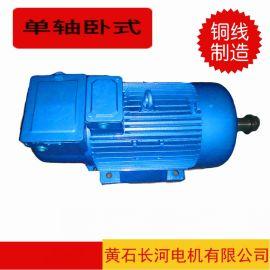 JZR2 11-6/2.2KW绕线转子电机