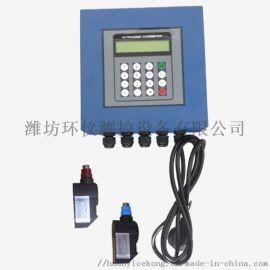 环仪供应HY-TDS插入式超声波流量计