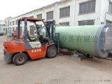 地埋式一體化預製泵站 環境作用
