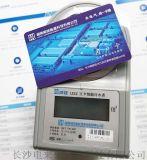 長沙威銘LXSZ-K7插卡式預付費家用冷水錶