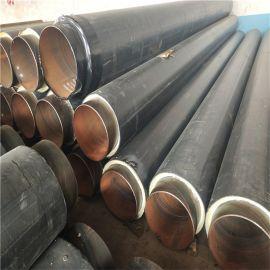 开封 鑫龙日升 聚氨酯热水保温钢管DN350/377 直埋式聚氨酯发泡保温管