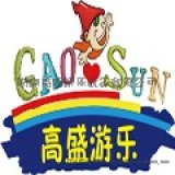 湖南儿童淘气堡乐园设备|长沙游乐园设施生产厂家