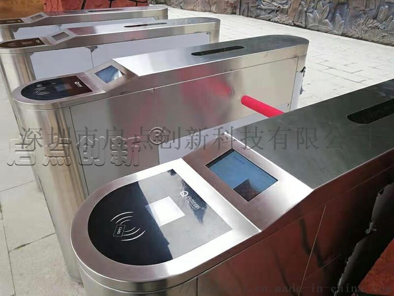 啓點主題樂園票務管理,主題公園售票系統