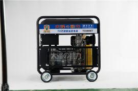 6kw无刷小型柴油发电机组