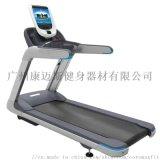 厂家直销超静音专业跑步机多功能商用带液晶电视跑步