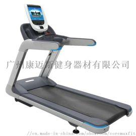 廠家直銷超靜音專業跑步機多功能商用帶液晶電視跑步