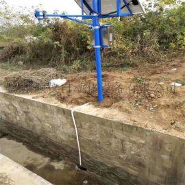 供应水文环境水利渠道流量仪器水电站流量传感器