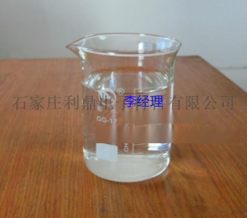 LD-410活性增韧剂