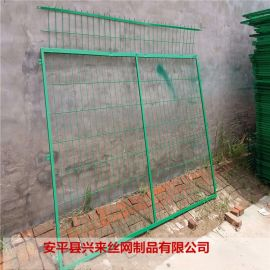 三角护栏网 上海护栏网 养殖围栏