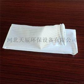 厂家直销工业环保除尘布袋防静电除尘布袋