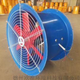 厂家销售FT35-11NO.5玻璃钢防腐轴流风机