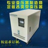 东莞润峰电源80KVA三相自耦变压器 380变220V变200V 三相隔离干式变压器80kw