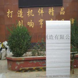 铝帘防护罩 铝合金防护帘 机床导轨厂家订做