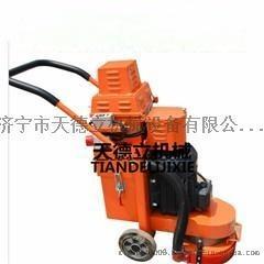 TDL300无尘水泥地面打磨机4KW硬化地坪除翻新打磨机