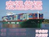 淘宝货海运到新加坡 新加坡海运双清到门