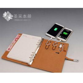 想要送给企业高层领导  的U盘充电宝笔记本产品,你知道吗?