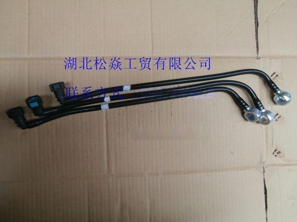 东风康明斯发动机水管,3287418,空压机出水管
