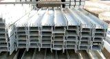 湖南盛仕達廠家直銷250*250等規格H型鋼