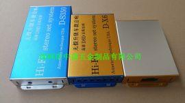 专业生产 车载铝外壳 控制器铝外壳