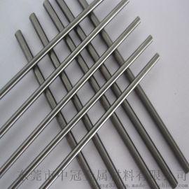 廠家直銷高硬度株洲YG20鎢鋼 YG20C鎢鋼 硬質合金長條/圓棒