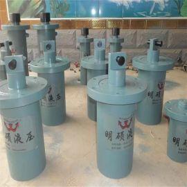 明硕液压  大型工程卧式液压油缸液压缸电动液压千斤顶
