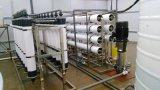 水库水|河水处理|地表水净化|杀菌脱盐设备都在【山东川一水处理】
