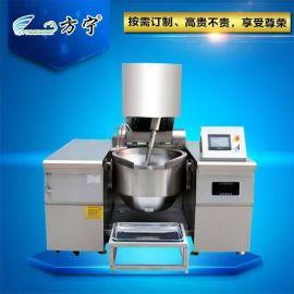 商用全自动炒菜机 智能商用炒菜机器人