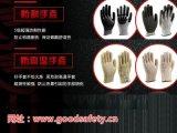 苏州特种防护手套:耐酸碱手套 防割手套  耐高温手套  浸胶手套