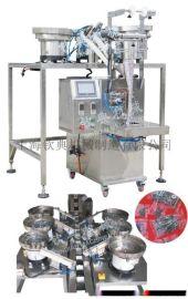 螺母包装机、膨胀螺丝包装机、多振盘包装机