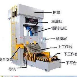 NC-30磁盘立式合模机