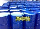 齐鲁石化国标级异辛烷厂家 现货全国配送