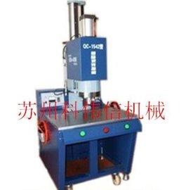 超音波焊接机对外出租超声波维修