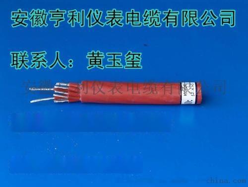 矽橡膠鋼絲鎧裝電纜YGCP亨儀