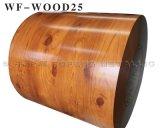 服務周到信譽保證沃豐金屬廠家生產印花木紋彩鋼板