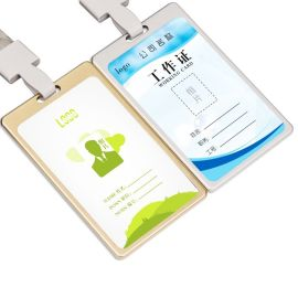 高档金属铝合金胸卡套加挂绳 工作牌证件卡 展会证 学生证定制
