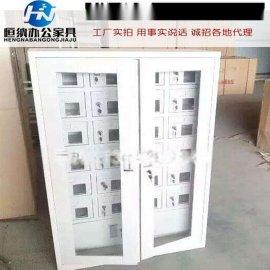 20门对讲机充电柜价格 批发定做手机柜充电柜