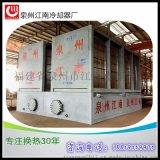 供应节能环保型换热器 非标定做烟气余热回收装置 耐高温换热器 举报
