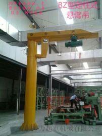 杰力达牌1-10吨BZ型立柱式悬臂起重机悬臂吊