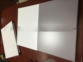 福建异形铝单板计算成本-福建铝单板批发价格