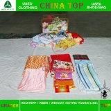 外贸床上用品旧床上用品出口东南亚棉麻老粗布床单被罩
