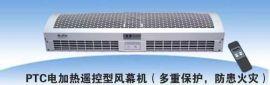 河南绿岛风加热风幕机RM125-12-3D/Y-B-2-X