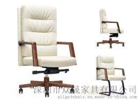 豪华办公座椅定制 高管办公电脑椅批发厂家