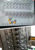 新款1508模具(模条)灌胶模具  新模(模条)