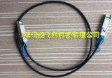 无源高速电缆 25G SFP28 TO SFP28