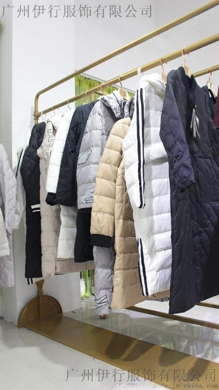 【MISS FIVE】欧洲站羽绒服时尚  品牌折扣