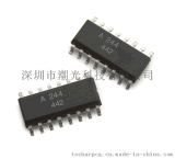 ACPL-244-500E 244 AVAGO SOP-16 深圳原装现货 电子元器件